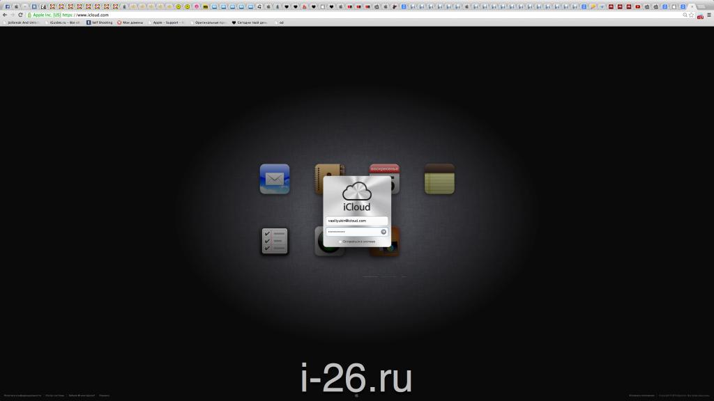 Снимок экрана 2013-09-15 в 4.08.25