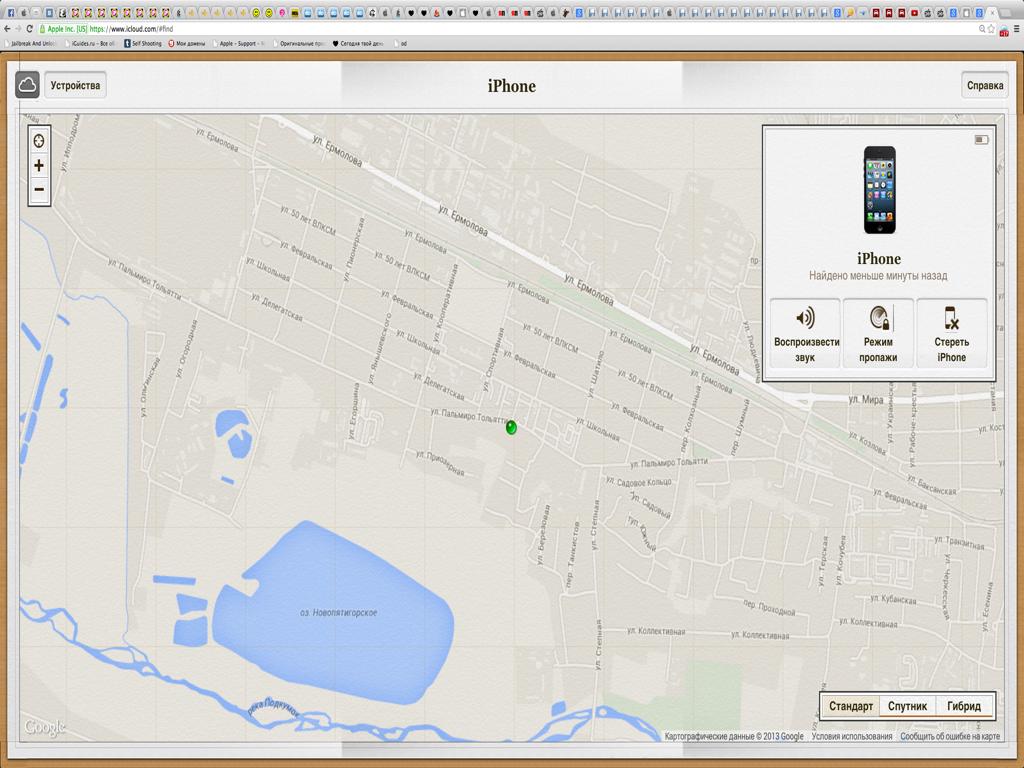 Снимок экрана 2013-09-15 в 4.11.14